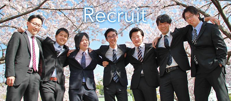 recruit-top01-2007